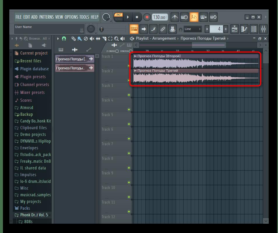 Быстрое добавление треков для их соединения через программу FL Studio