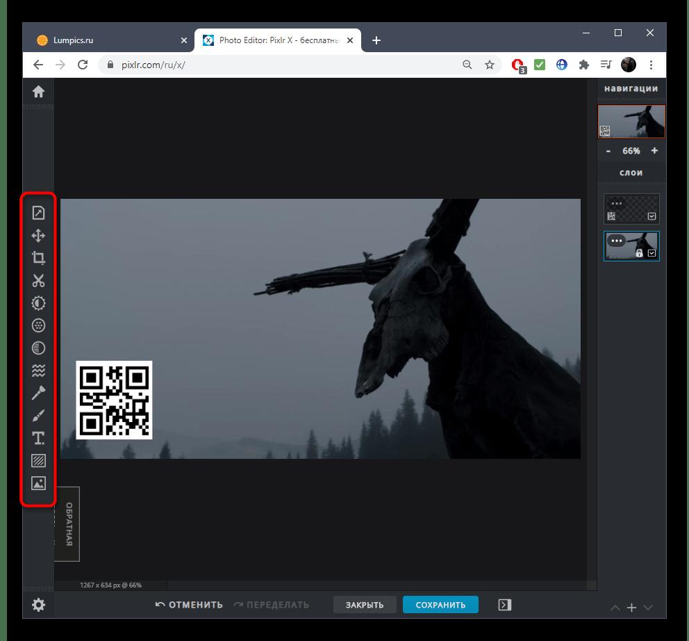Дополнительные параметры работы с изображениями в онлайн-сервисе PIXLR в Windows 10