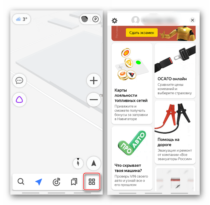 Информационный блок в Яндекс Навигаторе
