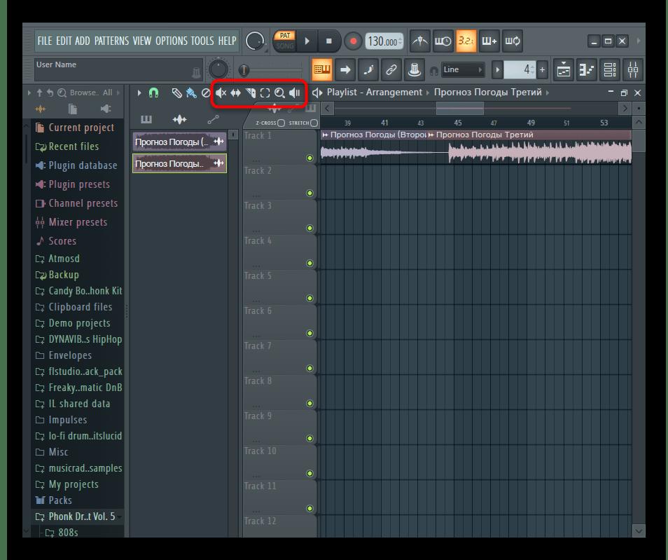 Использование функций для редактирования треков после соединения в программе FL Studio