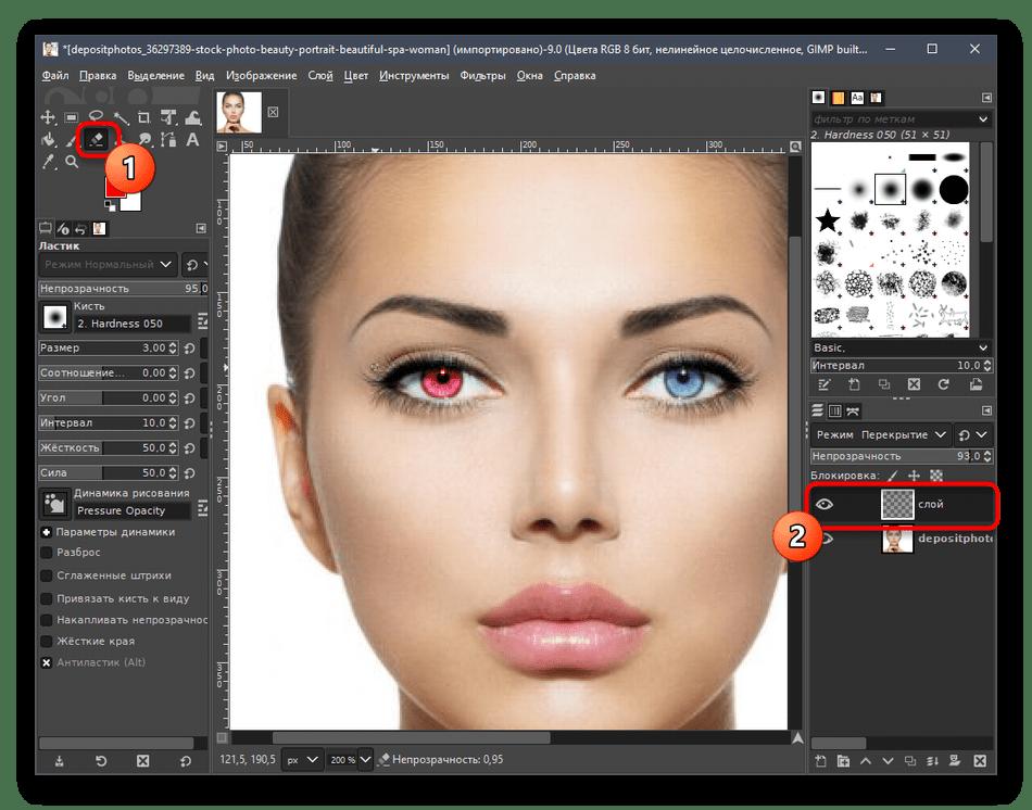Использование ластика для удаления лишней краски при создании красных глаз в программе GIMP