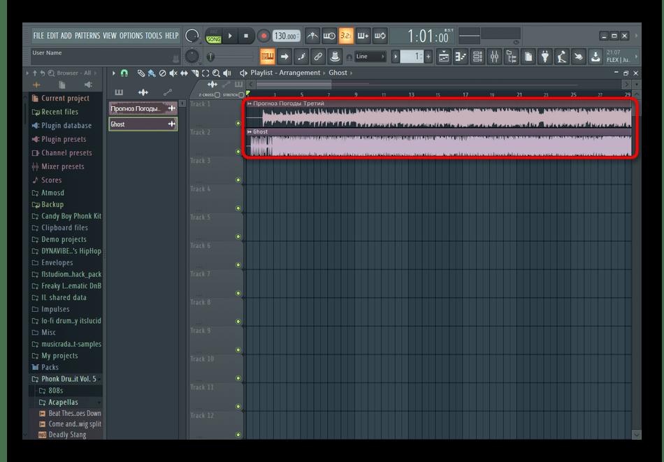 Использование программ для наложения одного аудио поверх другого