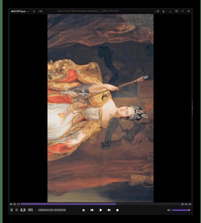 Использование программы KMPlayer для переворота видео на компьютере