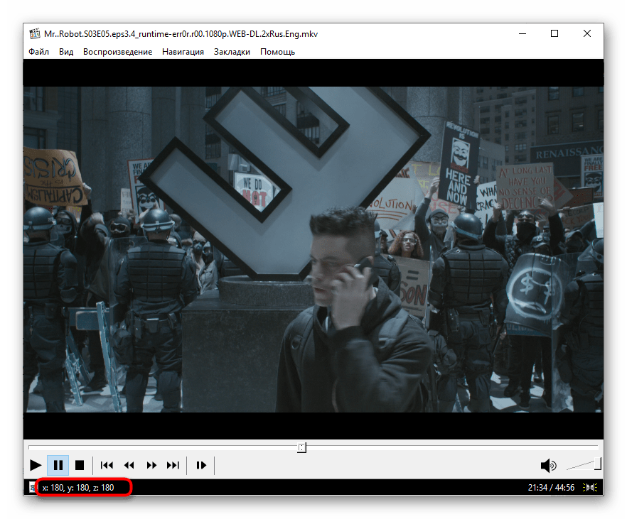 Использование программы Media Player Classic для переворота видео на компьютере