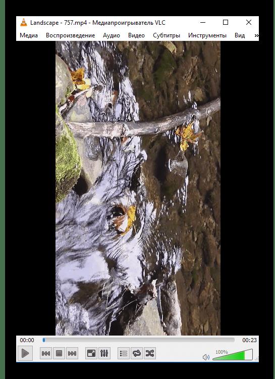 Использование программы VLC Media Player для переворота видео на компьютере