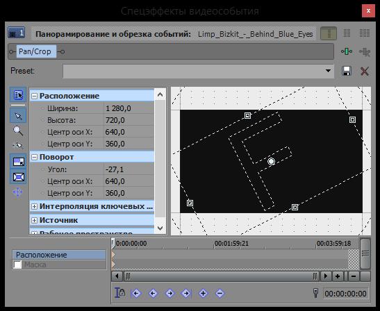 Использование специальных видеоредакторов для переворота видео на компьютере