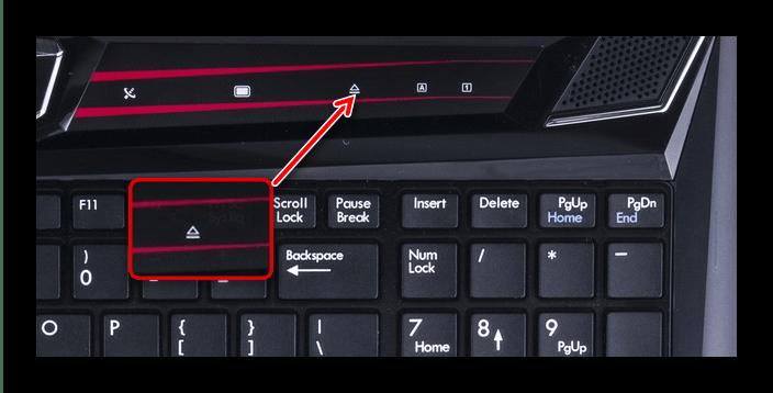 Использовать элемент на клавиатуре для открытия дисковода без кнопки