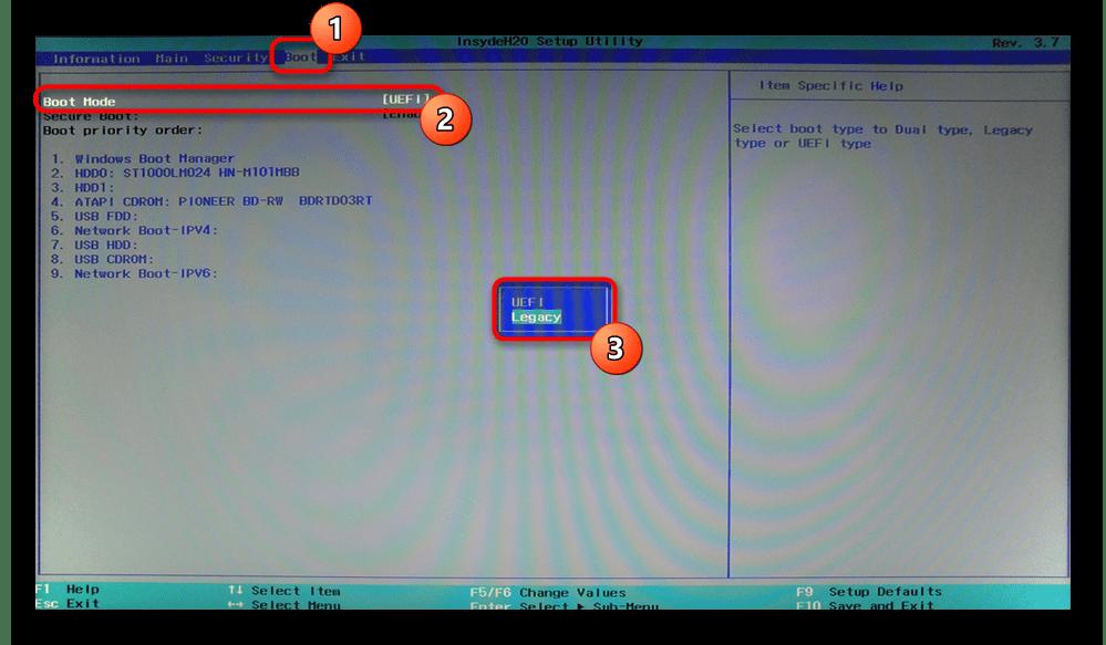 Изменение режима Boot Mode в BIOS у ноутбука Acer для устранения ошибки Security Boot Fail