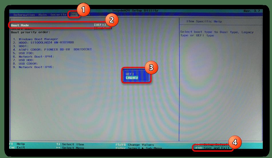 Изменение режима загрузки в BIOS при ошибке No Bootable Device на ноутбуке Acer