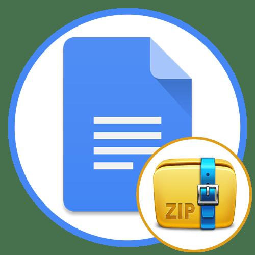 Как максимально сжать файл в архив