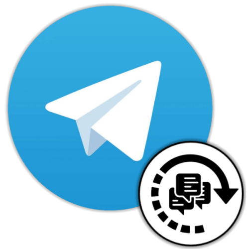 Как написать самому себе в Телеграм
