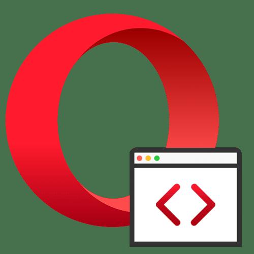 Как открыть консоль разработчика в Опере