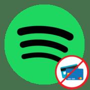 Как отвязать карту в Spotify