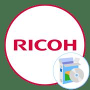 Как скачать драйверы для Ricoh