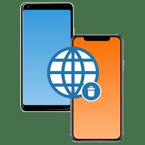 Как удалить браузер с телефона
