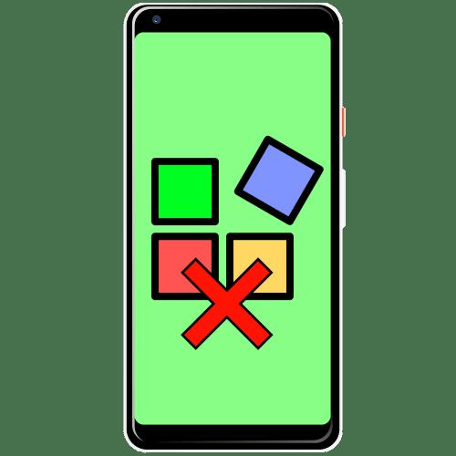 как удалить виджеты на андроид