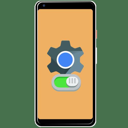 как включить android system webview