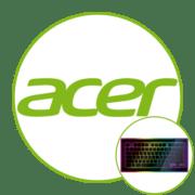 Как включить подсветку на клавиатуре ноутбука Асер