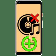 как восстановить удаленную музыку на андроиде