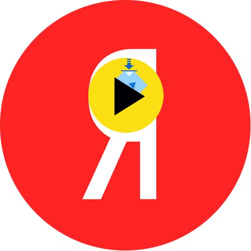 Как загрузить видео в Яндекс Видео