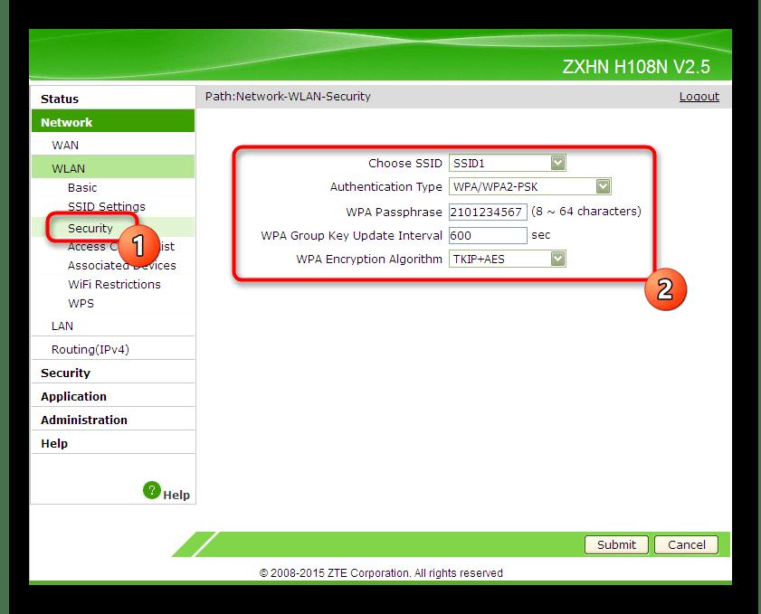 Настройка безопасности беспроводной сети маршрутизатора ZTE ZXHN H118N через веб-интерфейс