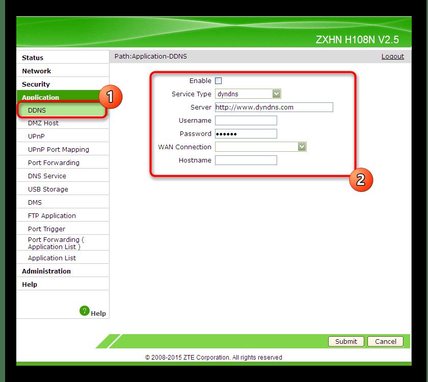 Настройка динамического доменного имени для маршрутизатора ZTE ZXHN H118N через веб-интерфейс