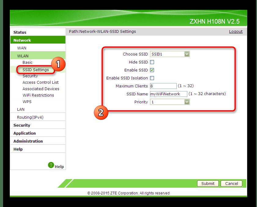 Настройка имени беспроводной сети маршрутизатора ZTE ZXHN H118N через веб-интерфейс