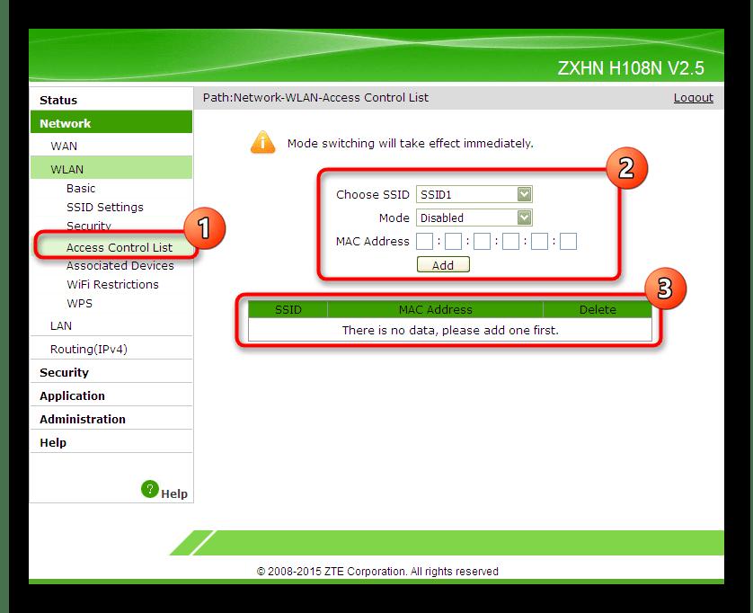 Настройка ограничения доступа к беспроводной сети для роутера ZTE ZXHN H118N