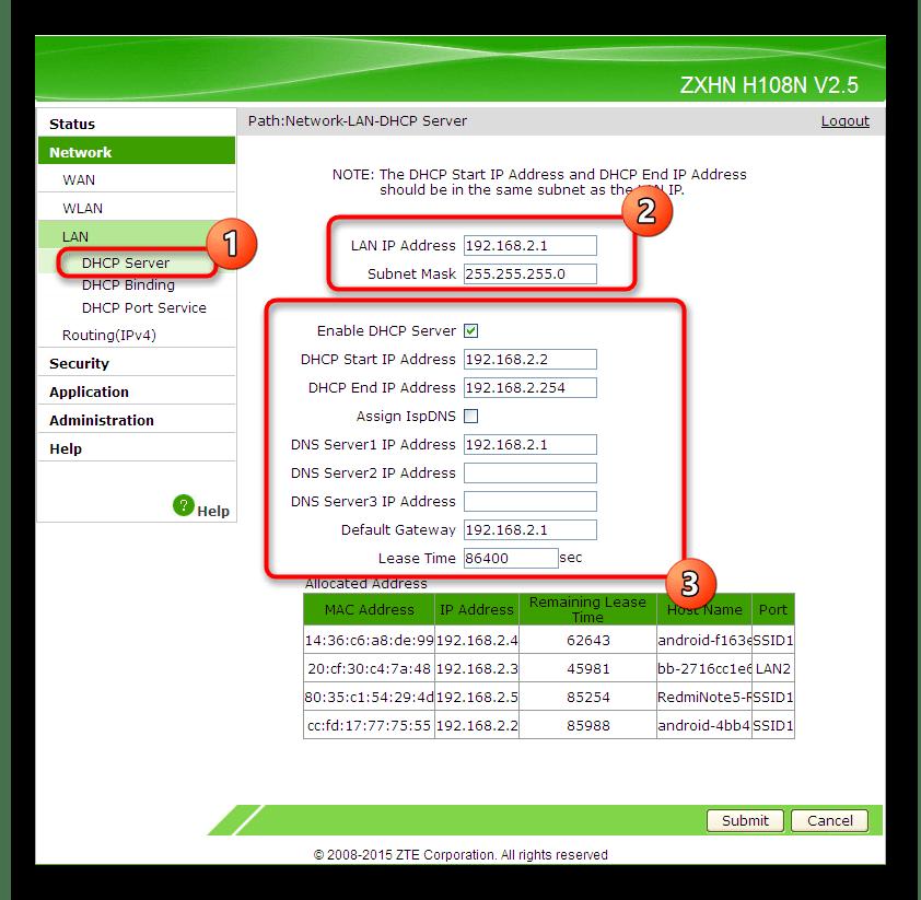 Настройка параметров локальной сети через веб-интерфейс роутера ZTE ZXHN H118N