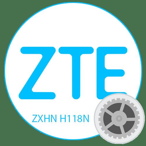 Настройка роутера ZTE ZXHN H118N