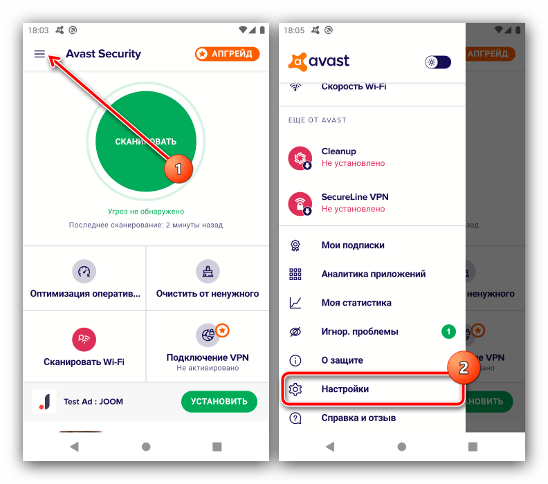 Открыть главное меню антивируса для устранения ошибки с синтаксическим анализом пакета на Android