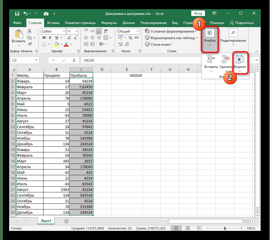 Отключение округления чисел в Microsoft Excel