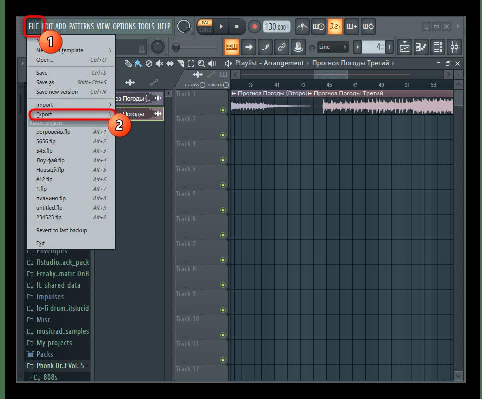 Переход к экспорту проекта после соединения треков в программе FL Studio