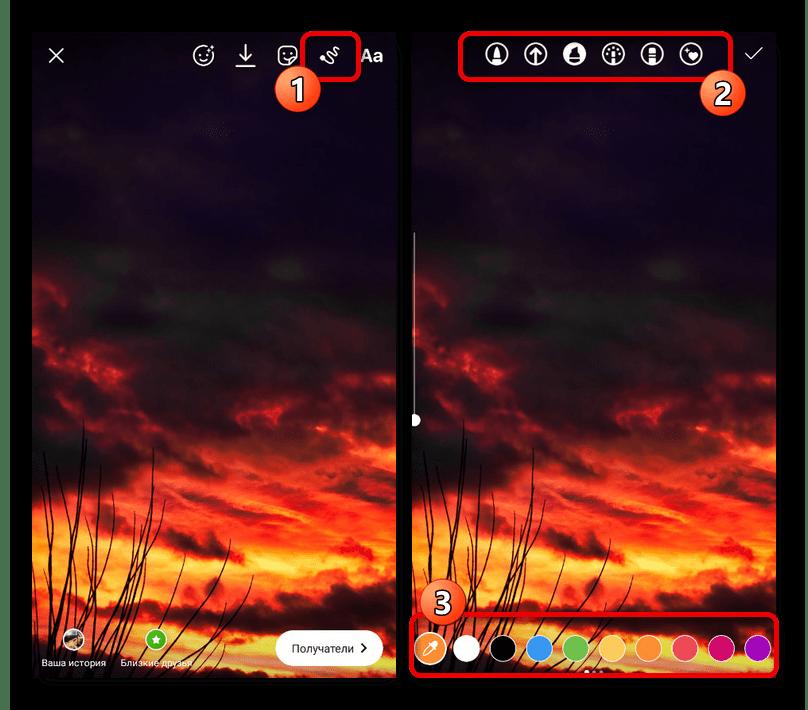 Переход к инструментам рисования в приложении Instagram