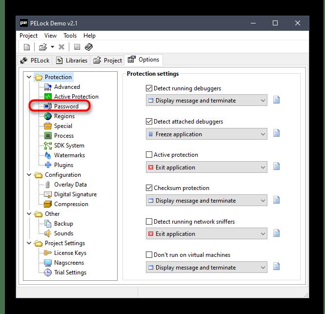 Переход к настройке пароля для защиты в программе PELock в Windows 10