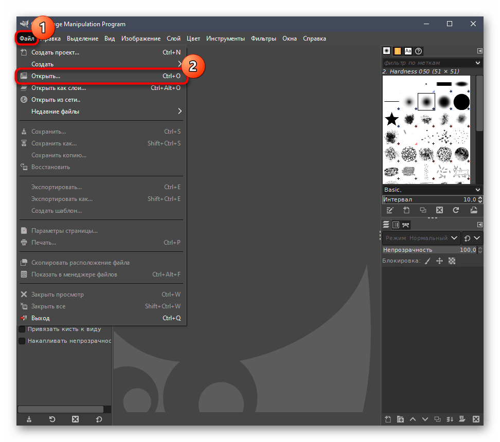 Переход к открытию фотографии для создания красных глаз через программу GIMP
