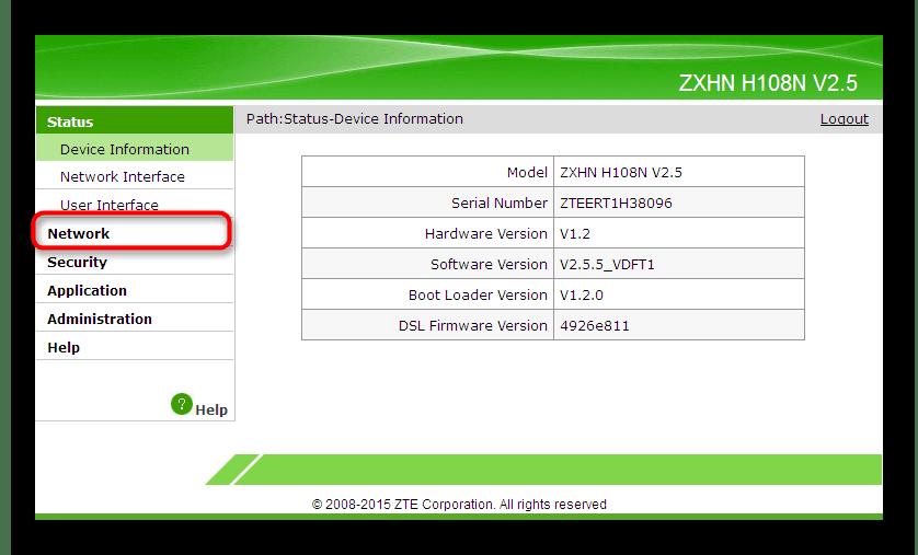 Переход к сетевым настройкам роутера ZTE ZXHN H118N через его веб-интерфейс