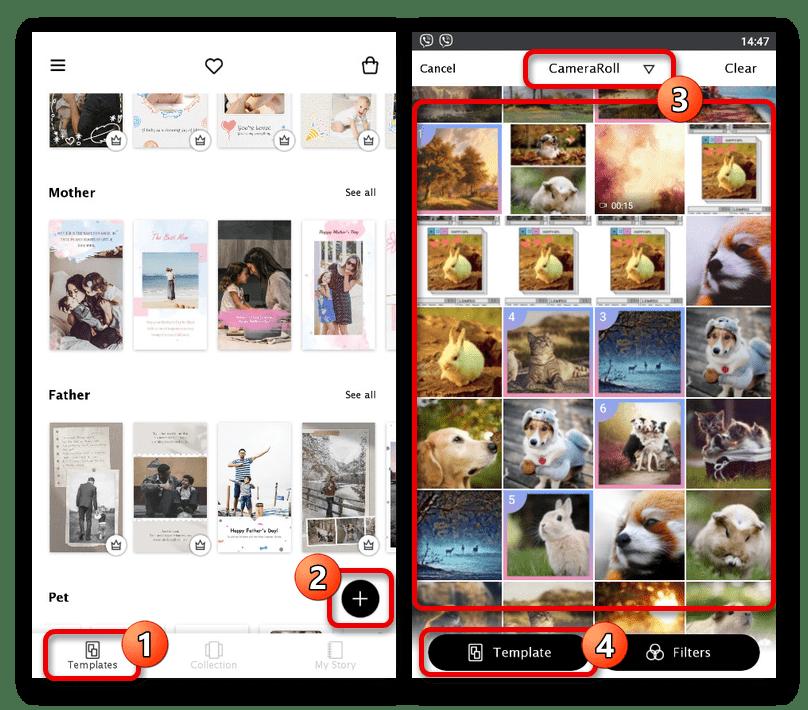 Переход к созданию нового коллажа в приложении StoryArt