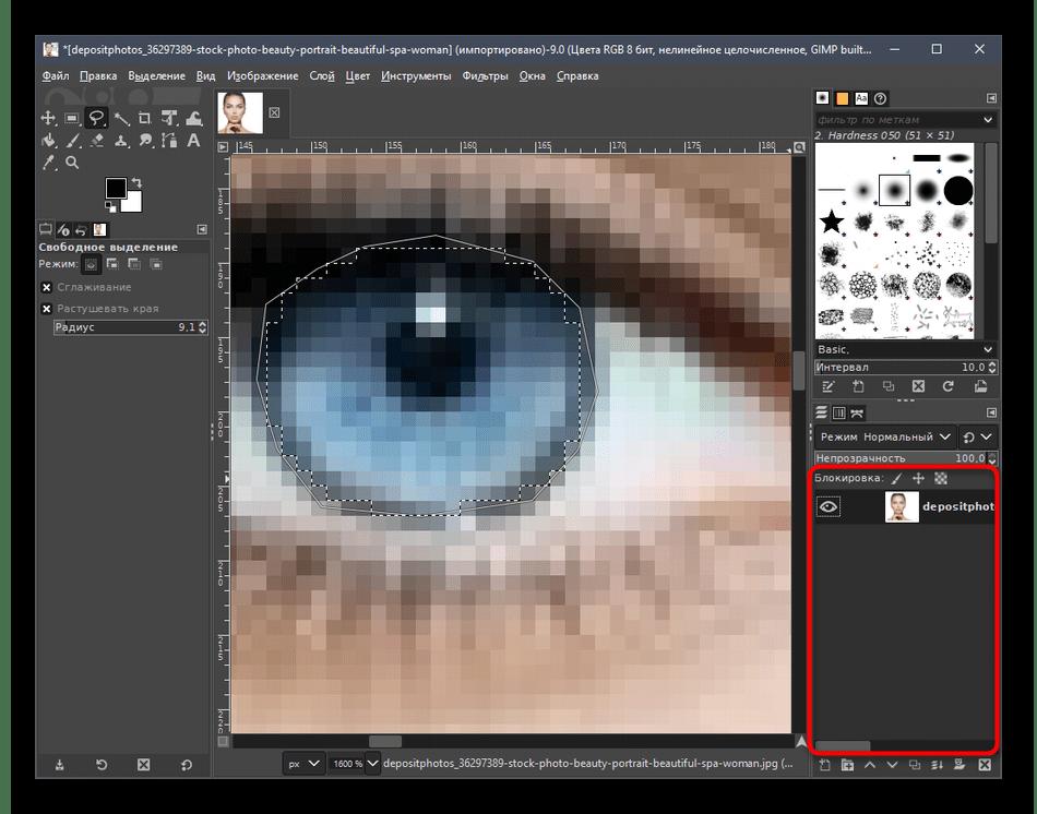 Переход к созданию нового слоя для создания красных глаз в GIMP