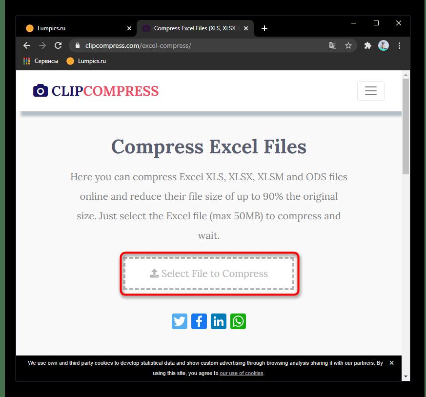 Переход к выбору Excel-файла через онлайн-сервис ClipCompress для его сжатия