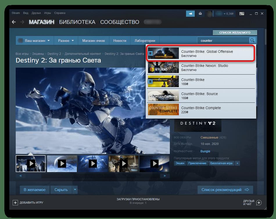 Переход на страницу игры в Steam для установки Counter Strike Global Offensive