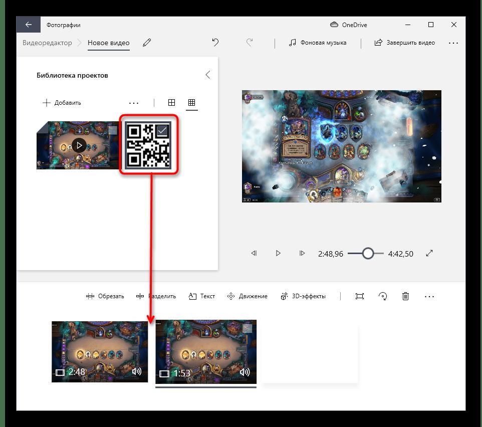 Перенос картинки для добавления в видео в приложении Видеоредактор