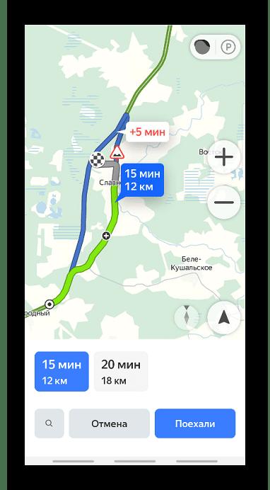 Построение маршрута в Яндекс Навигаторе