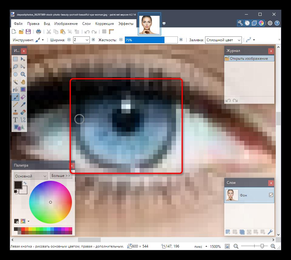 Приближение фото для создания красных глаз на фото в программе Paint.net