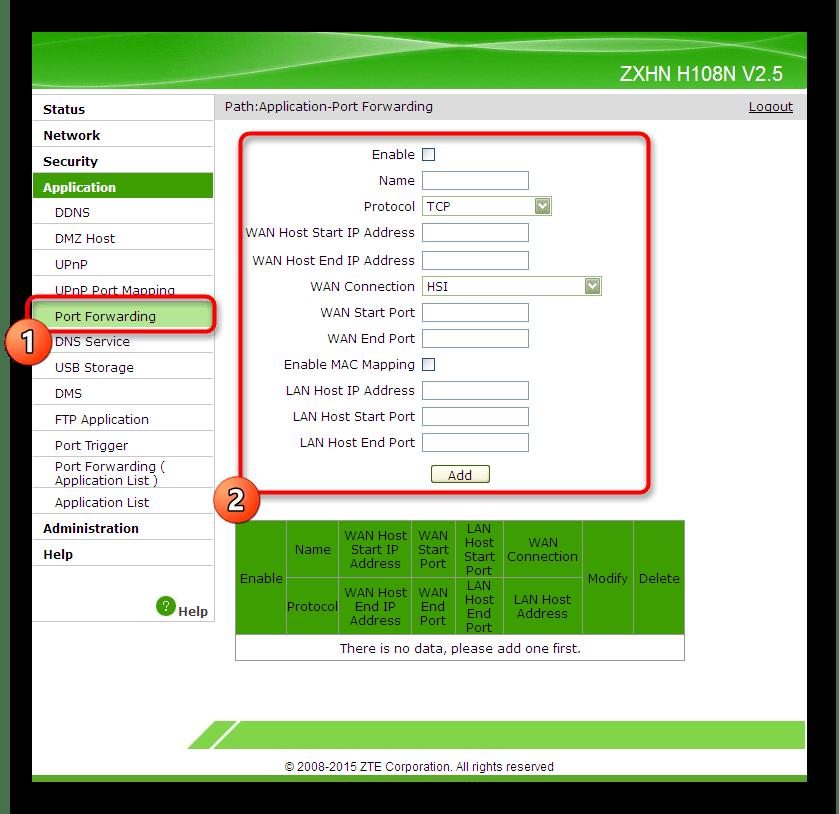 Проброс портов для роутера ZTE ZXHN H118N через его веб-интерфейс