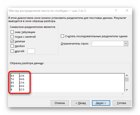 Просмотр образца разделения текста по столбцам в Excel