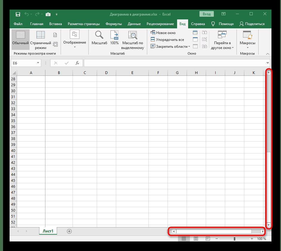 Проверка успешной отмены закрепления областей в Excel