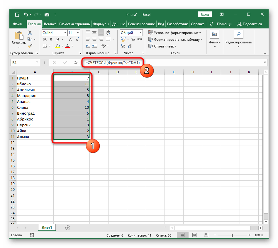 Растягивание вспомогательной формулы для сортировки по алфавиту в Excel