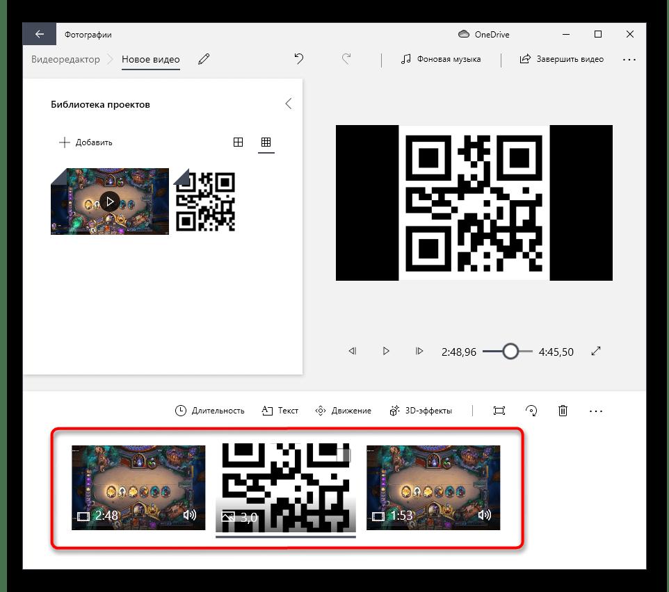 Результат переноса картинки для добавления на видео в приложении