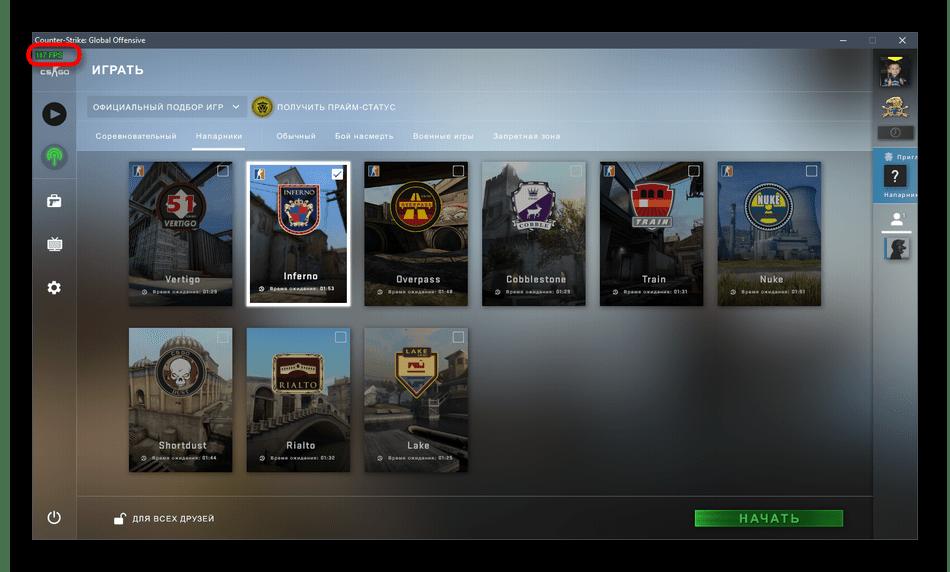 Результат включения счетчика кадров через игровой оверлей в Counter-Strike Global Offensive